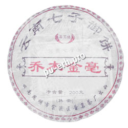 чай шанг шу